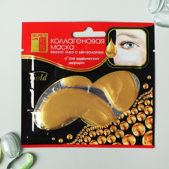 Коллагеновая маска для кожи вокруг глаз с биозолотом «Gold», фото 1