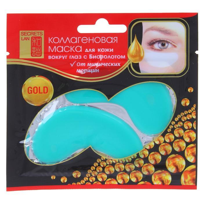 Маска для кожи вокруг глаз Секреты Лан,  «Коллагеновая с Биозолотом», фото 3