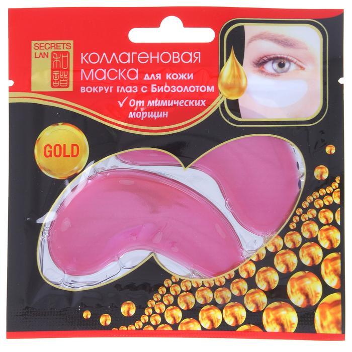 Маска для кожи вокруг глаз Секреты Лан,  «Коллагеновая с Биозолотом», фото 6