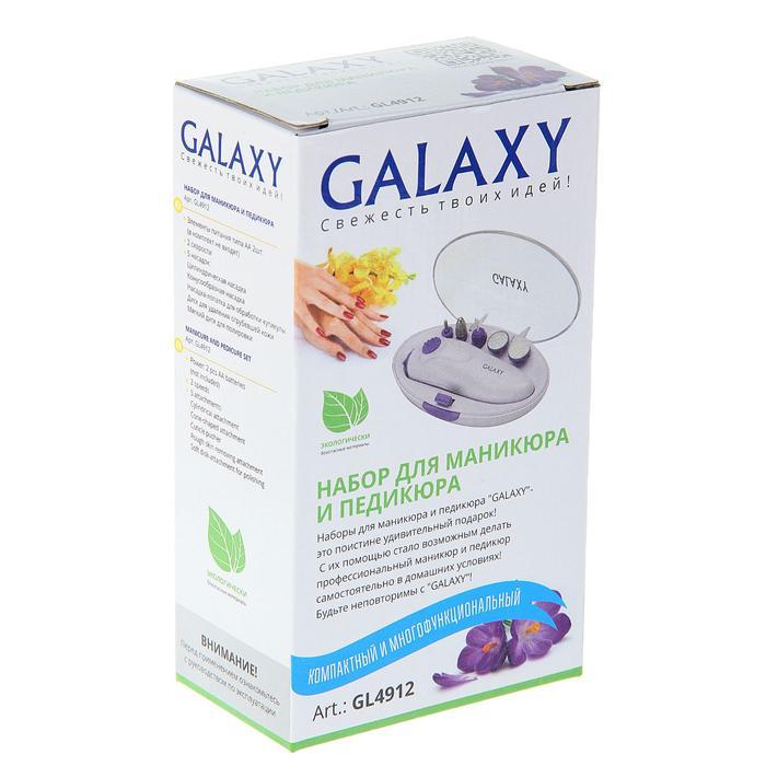 Маникюрный набор Galaxy GL 4912, фото 1