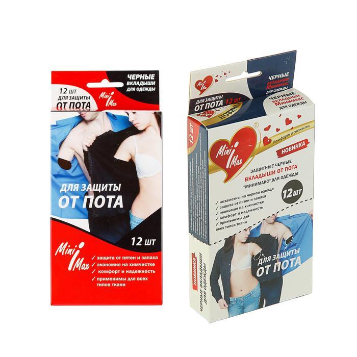 Одноразовые защитные вкладыши от пота «Minimax», чёрные, 12 шт, фото 1