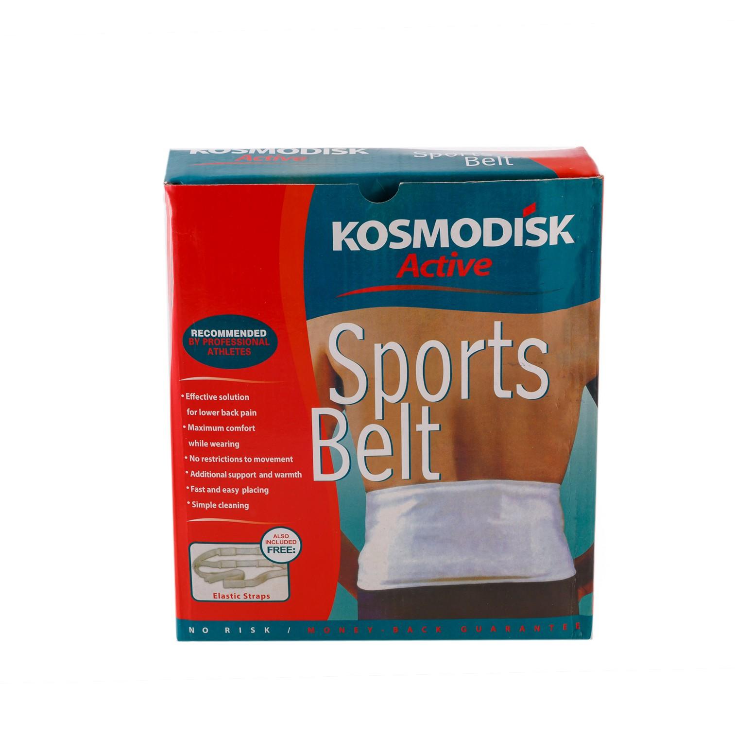 Космодиск для занятия спортом Active, фото 1