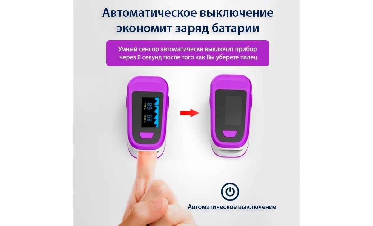 Пульсоксиметр оксиметр на палец Pulse Oximeter, фото 4
