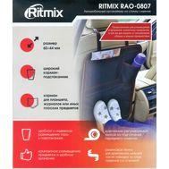 Автомобильный органайзер на спинку сидения Ritmix RAO-0807, фото 1