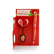 """Подарочный набор """"Любимой мамочке"""" (брелок, ручка), фото 1"""