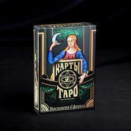 Карты Таро «Висконти-Сфорца», 78 карт, фото 1