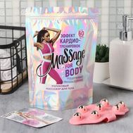 Роликовый массажер для тела «Massage for body», фото 1