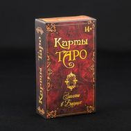 Карты «Таро» загляни в будущее, 78 шт., фото 1