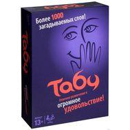 Настольная игра на отгадывание ассоциаций «Табу», фото 1