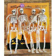 Подвесная гирлянда «Скелеты», фото 1