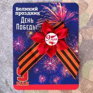 Лента георгиевская со значком «День Победы», фото 1