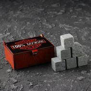 Камни для виски в шкатулке, фото 1