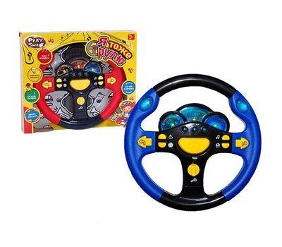 """Игровой детский интерактивный руль """" Я тоже рулю"""", фото 1"""