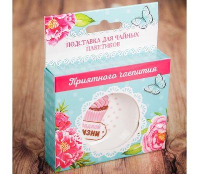 Подставка для чайного пакетика, фото 5