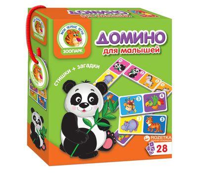 """Детская настольная игра """"Домино """" Vladi Toys, фото 1"""