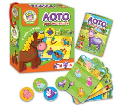 """Настольная игра """"Лото"""" для малышей Vladi Toys, фото 1"""