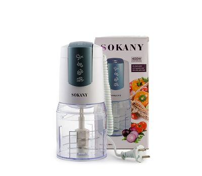 Измельчитель продуктов «Sokany», фото 1
