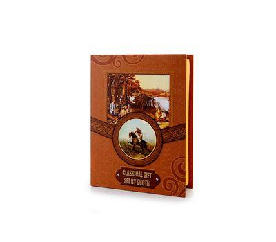 """Подарочный набор """" Книга охотника"""", фото 4"""