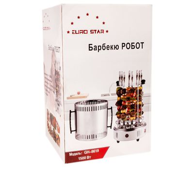 Электрошашлычница вертикальная Euro Star GH-8619, фото 1