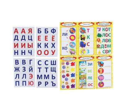 Азбука для малышей на магнитах + Подарок, фото 2
