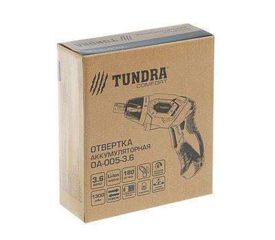 Отвертка TUNDRA comfort аккумуляторная, фото 1