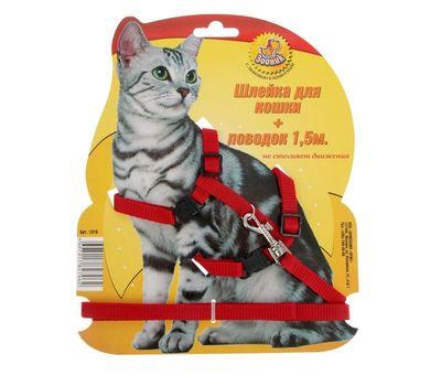 Комплект для кошки (шлейка и поводок) 1,5 м, фото 1