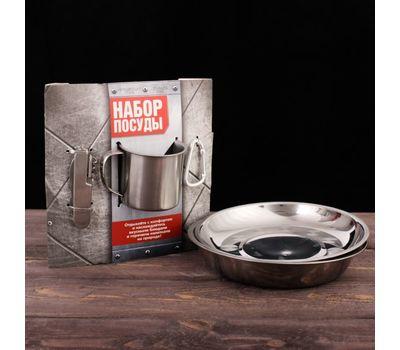 Набор посуды «Отдыхайте с комфортом», фото 1