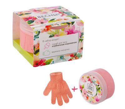 Подарочный набор (скраб для тела с ароматом клубничного мороженого + варежка-мочалка), фото 1