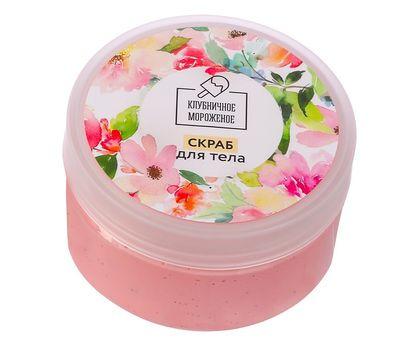 Подарочный набор (скраб для тела с ароматом клубничного мороженого + варежка-мочалка), фото 3