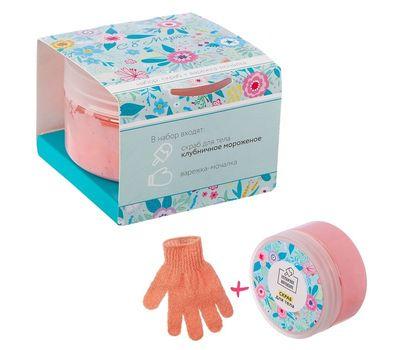 Подарочный набор (скраб для тела с ароматом клубничного мороженого + варежка-мочалка), фото 2