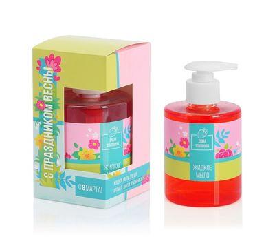 Подарочное жидкое мыло с ароматом земляники., фото 2