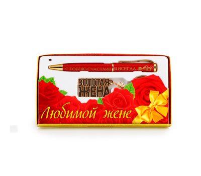 """Набор подарочный 2 в 1 """"Любимой жене"""" (ручка, брелок), фото 2"""