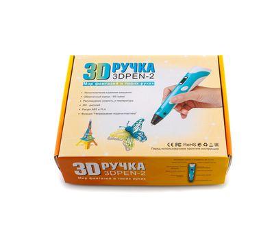 3D ручка «Мир Фантазий» с LED-дисплеем, фото 1