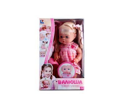 "Кукла-пупс ""Валюша"", фото 1"