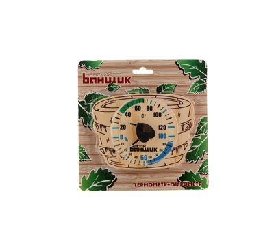 "Термометр+гигрометр для бани и сауны ""Шайка"", фото 1"