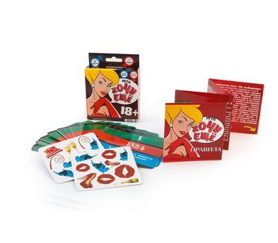 Игра для взрослых «Хочу еще!», фото 1