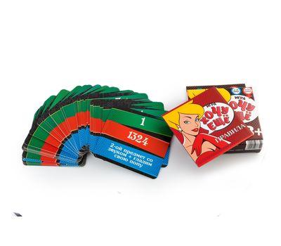 Игра для взрослых «Хочу еще!», фото 2