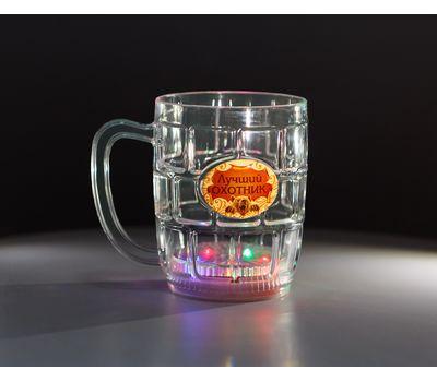 Пивная кружка с подсветкой «Лучший Охотник», фото 1