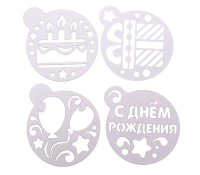Набор кулинарный «День рождения», фото 3