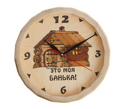 Часы банные бочонок «С лёгким паром», фото 1