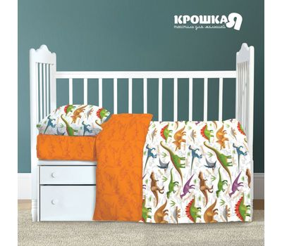 Комплект детского постельного белья из бязи «Динозаврики», фото 1