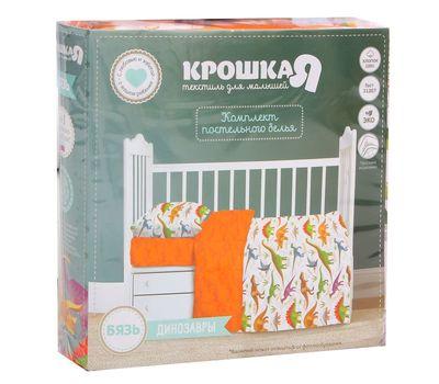 Комплект детского постельного белья из бязи «Динозаврики», фото 6