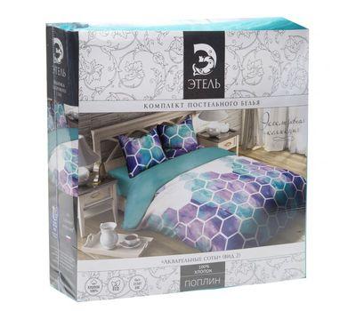 Комплект двуспального постельного белья из поплина «Акварельные соты», фото 1