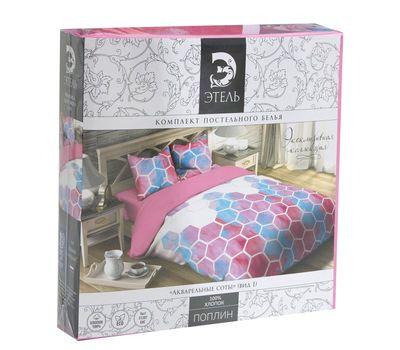 Комплект двуспального постельного белья из поплина «Акварельные соты», фото 2
