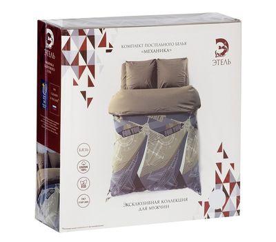 Двуспальный набор постельного белья из бязи «Механика», фото 1