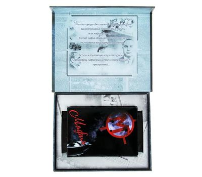 """Игра сюжетная ролевая """"Мафия"""" в подарочной коробке, фото 3"""