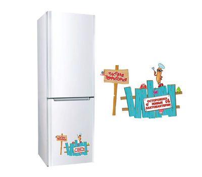 Наклейка для холодильника, фото 3