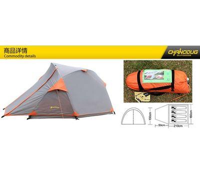 Палатка 4-х местная Chanodug FX8948, фото 2
