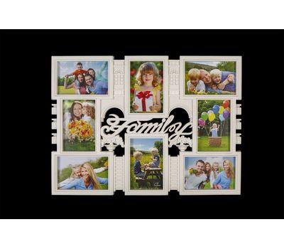 Фоторамка сложная на 8 фото Family A002, фото 1