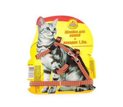 Комплект для кошки (шлейка и поводок) 1,5 м, фото 4